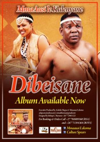 Dibeisane Album